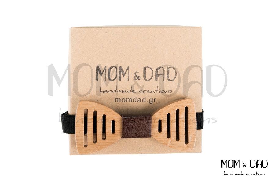 Ξύλινο Παπιγιόν Mom & Dad